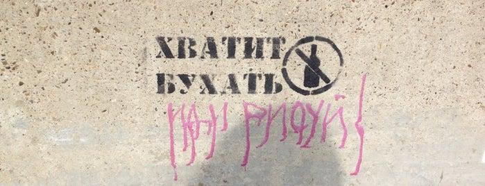 Казанская Набережная is one of чб.