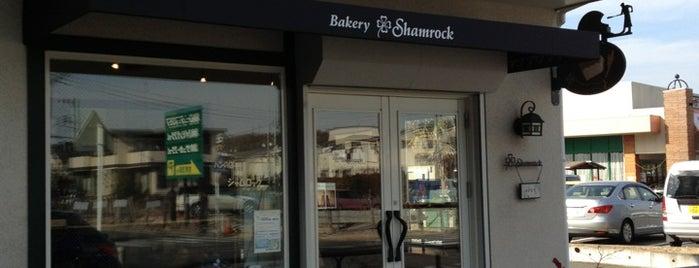 パンの店 シャムロック is one of Bakery.