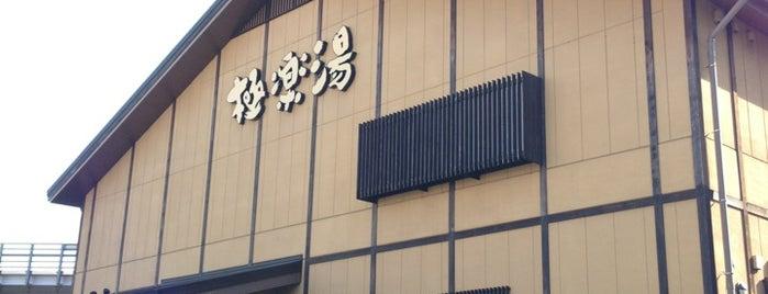 極楽湯 多摩センター店 is one of 温泉・風呂屋スポット.