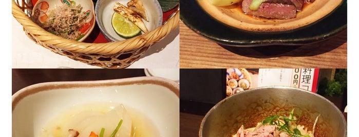 京やさい料理 接方来 京都タワー店 is one of สถานที่ที่บันทึกไว้ของ valensia.
