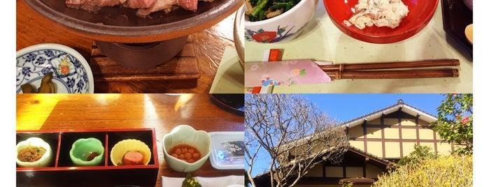 きふう is one of 温泉&お風呂リスト.