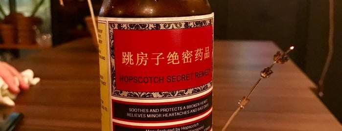 Hopscotch is one of Victoriaさんのお気に入りスポット.