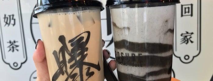 曝光奶茶 Exposure Bubble Tea is one of YVR.
