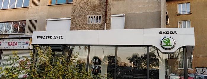 Skoda Showroom Sofia is one of สถานที่ที่ Antoaneta ถูกใจ.