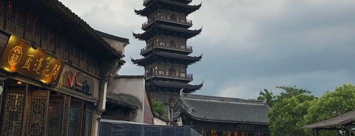Wuzhen Xizha is one of Travel.