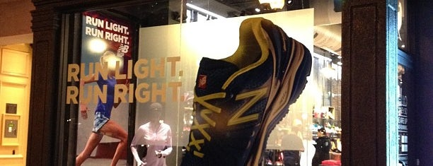New Balance Experience Store is one of Al : понравившиеся места.