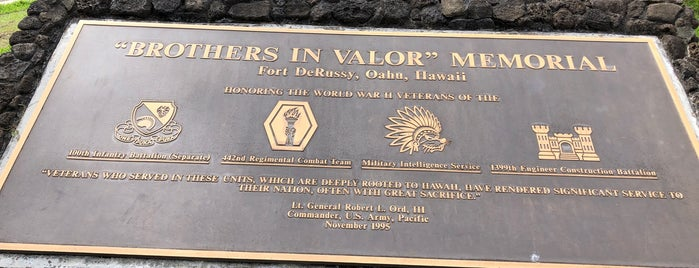 Brothers In Valor Memorial is one of สถานที่ที่ Dennis ถูกใจ.
