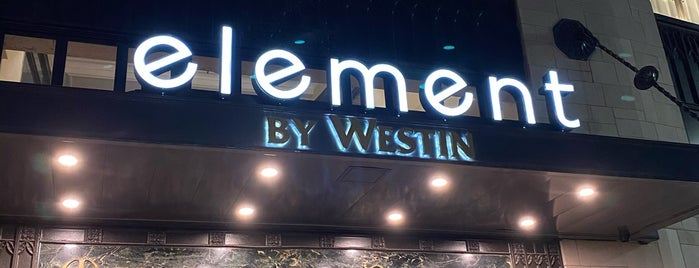 Element Hotel At The Metropolitan is one of Detroit.