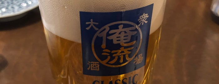 大衆酒場 俺流 is one of Hokkaido.
