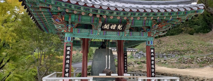 Bongjeongsa Temple is one of South Korea.
