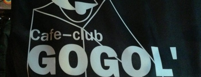 Gogol' is one of Bars&Clubs Moscow.