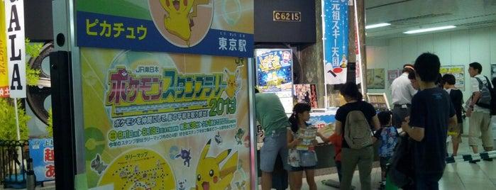 JR 東京駅 is one of JR東日本 ポケモンスタンプラリー2013 -ポケモンを仲間にして、街の平和を取り戻せ!-.