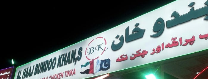 Bundoo Khan's is one of Dubai eats.
