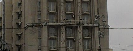 Готель Козацький / Kozatskiy Hotel is one of EURO 2012 KIEV WiFi Spots.