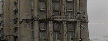 Готель Козацький / Kozatskiy Hotel is one of Отели Киева.