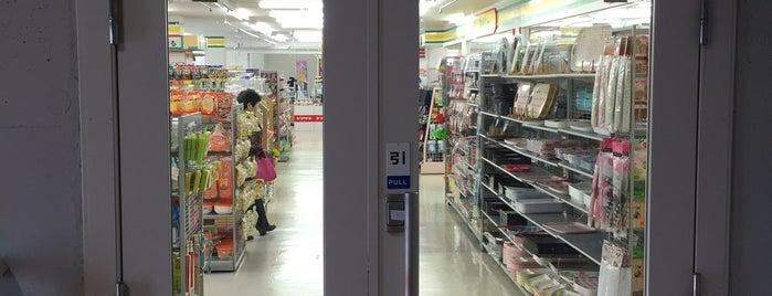 ダイソー 京福帷子ノ辻店 is one of キッカソンお役立ちスポット.