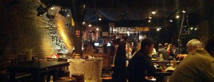 Перша львівська грильова ресторація м'яса та справедливості is one of Lviv.