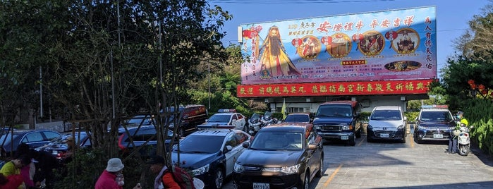 Chi Nan Temple is one of Taipei  list!.