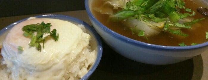 國手肉骨茶 is one of Lugares guardados de Simo.