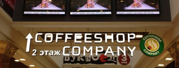Coffeeshop Company is one of Wayne'nin Beğendiği Mekanlar.