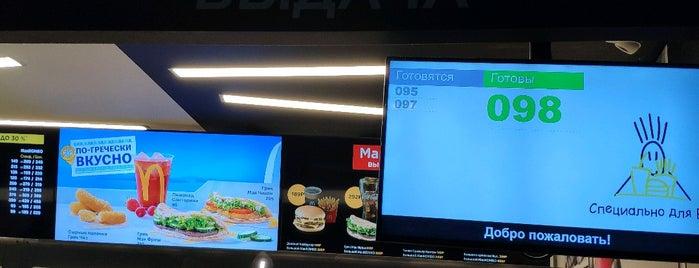 McDonald's is one of Locais curtidos por Jano.