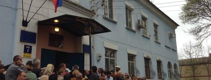 Отдел по вопросам миграции УМВД России по г. Керчи is one of สถานที่ที่ Ксюша ถูกใจ.