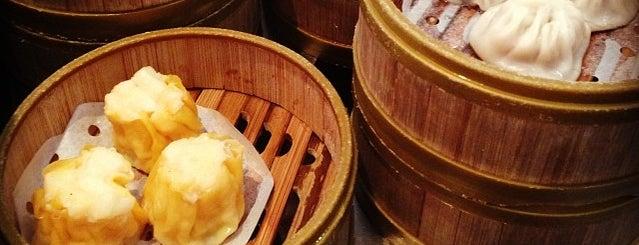 Tao Tao House (陶陶居) is one of Melbourne Dumplings.