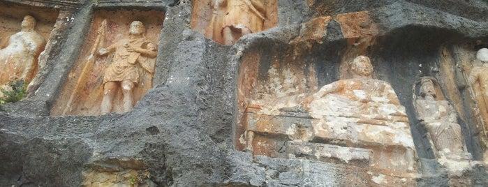Adamkayalar Roman Relief is one of Silifke.