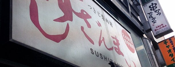 Sushizanmai is one of Tokyo.