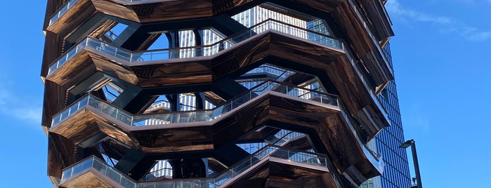 Hudson Yards is one of NYC.