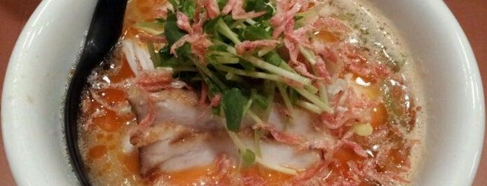 らーめん麺のひな詩 is one of poroco ランチパスポート.