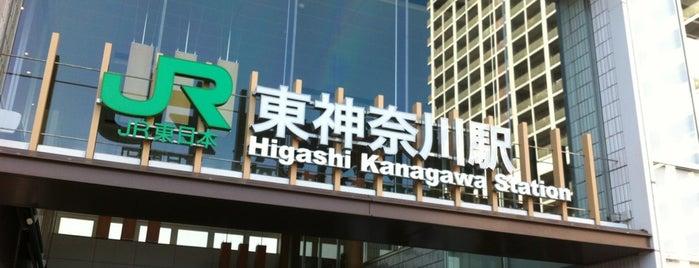 Higashi-Kanagawa Station is one of JR 미나미간토지방역 (JR 南関東地方の駅).