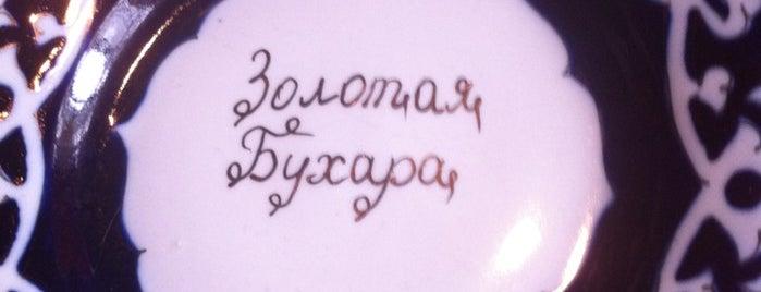 Золотая Бухара is one of Краснодар.