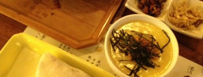 喫茶趣 cha FOR TEA is one of Places I would like to visit in my lifetime.