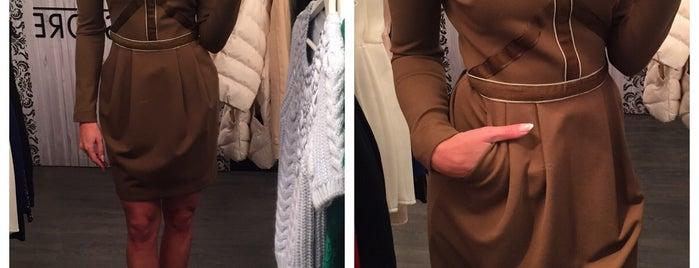 AN_STORE шоурум, магазин и ателье женской одежды is one of Locais salvos de Татьяна.