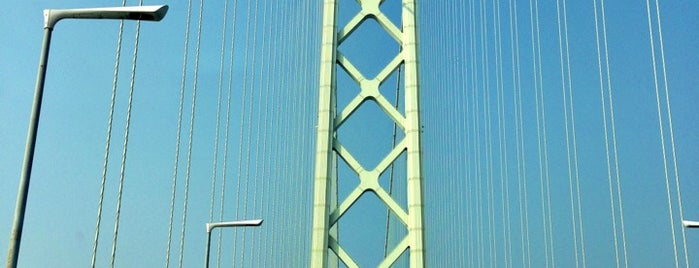 Akashi Kaikyo Bridge is one of アワイチポタ♪.