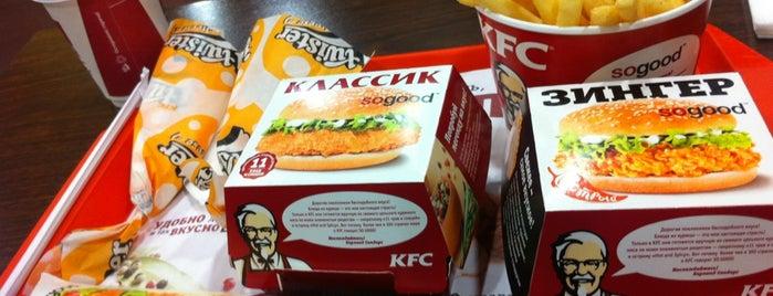 KFC is one of Там, где можно поесть.