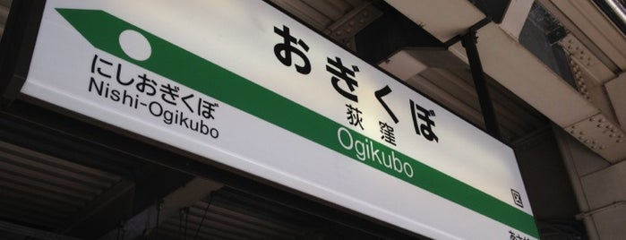 Ogikubo Station is one of 中央快速線.
