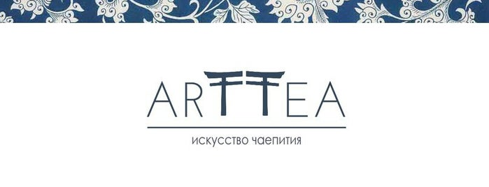 Art-Tea is one of To Go List.