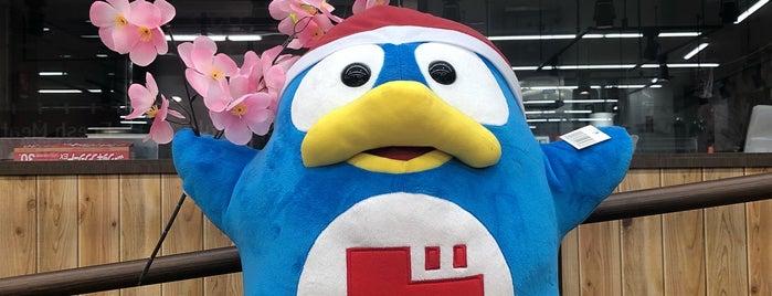 ドン・キホーテ 世田谷若林店 is one of ディスカウント 行きたい.