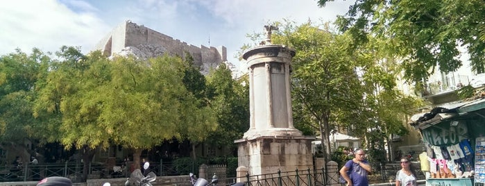 Lysikrates Square is one of Αθήνα 🇬🇷.