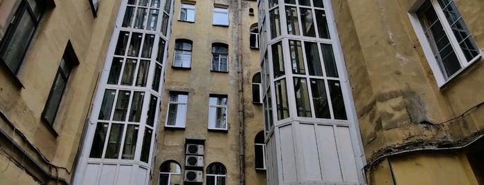 Ковенский пер., 14 is one of Spb.