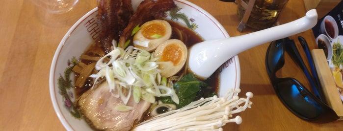 Ярумэн | 麺屋政宗 is one of SPB rest.