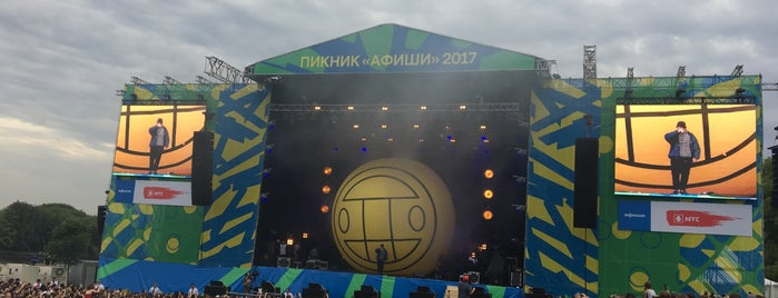 Пикник Афиши 2017 is one of Женяさんのお気に入りスポット.