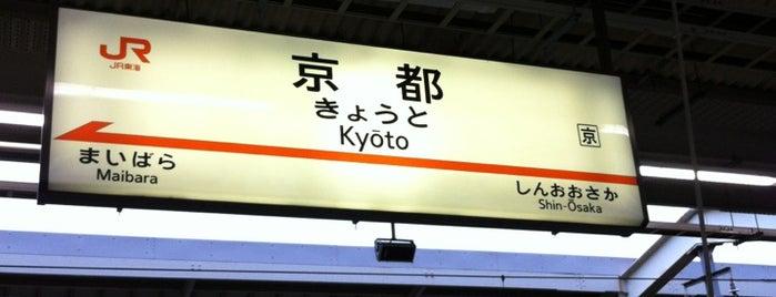 Shinkansen Kyoto Station is one of Lugares favoritos de papecco2017.