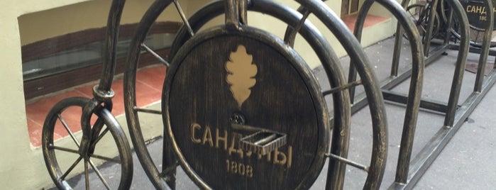 Ресторан «Сандуны» is one of ресторации москва.