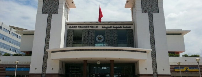 Gare de Tanger Ville is one of North Africa.