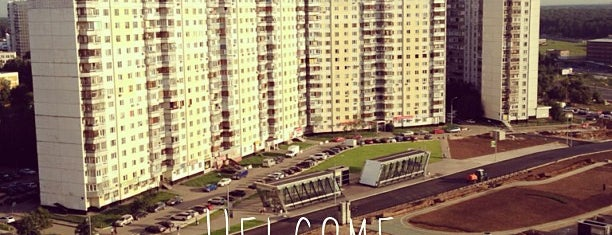 Митино is one of Москва.