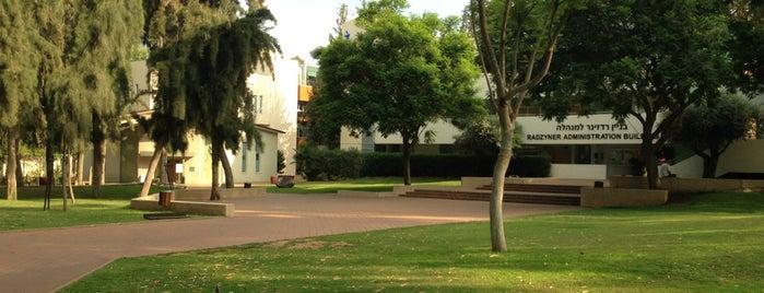 IDC - Interdisciplinary Center (המרכז הבינתחומי הרצליה) is one of Laura 님이 좋아한 장소.