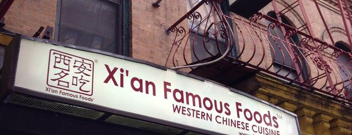 Xi'an Famous Foods 西安名吃 is one of Restaurants.